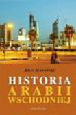 Zdanowski Jerzy - Historia Arabii Wschodniej