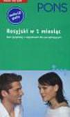 Wildemann Victoria - Pons Rosyjski w 1 miesiąc + 2 CD