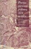 Kolbuszewski Jacek (red.) - Poezja pierwszej połowy XIX wieku Antologia