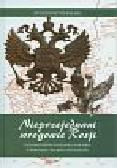 Niebelski Eugeniusz - Nieprzejednani wrogowie Rosji. Duchowieństwo lubelskie i podlaskie w powstaniu 1863 roku i na zesłaniu
