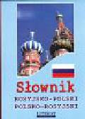 Piskorska Julia, Szczygielska Elżbieta - Słownik rosyjsko polski polsko rosyjski