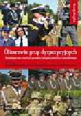 Oficerowie grup dyspozycyjnych. Socjologiczna analiza procesu bezpieczeństwa narodowego