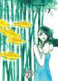 Okazaki Mari - Suppli 7