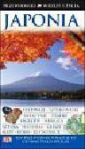 Japonia. Przewodnik Wiedzy i Życia