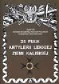Kustosik Bogusław - 25 pułk artylerii lekkiej Ziemi Kaliskiej