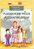 Jeden dzień z Aleksander Wielki
