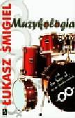 Śmigiel Łukasz - Muzykologia czyli the best of spraw damsko-męskich