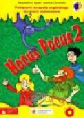 Zarańska Joanna, Appel Magdalena - Hocus Pocus 2 Podręcznik + CD. Szkoła podstawowa