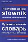Krzysztof Kusal - Rosyjsko polski słownik homonimów międzyjęzykowych