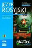 Lewandowska Halina, Stopińska Ludmiła, Wróblewska Halina - Język rosyjski poziom rozszerzony podręcznik z płytą CD