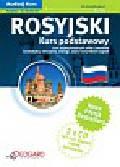 Rosyjski Kurs podstawowy. dla początkujących A1-A2