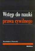 Piasecki Kazimierz - Wstęp do nauki prawa cywilnego