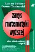 Leitner Roman, Zacharski Janusz - Zarys matematyki wyższej dla studentów część 3