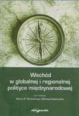 red. Bartnicki Adam R., red. Kużelewska Elżbieta - Wschód w globalnej i regionalnej polityce międzynarodowej
