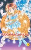 Tachikawa Megumi - Takamagahara Legenda z Krainy Snów t. 3
