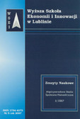 Praca zbiorowa - Zeszyty Naukowe WSEI nr 5/2007. Międzynarodowe Studia Społeczno-Humanistyczne