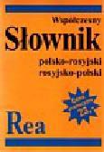 Chwatow Sergiusz - Współczesny słownik polsko - rosyjski rosyjsko - polski