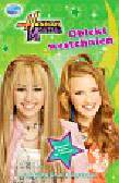 Hannah Montana Obiekt westchnień