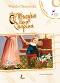 Chotomska Wanda - Muzyka Pana Chopina z płytą CD