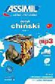 Bańkowska Katarzyna - Język chiński Łatwo i przyjemnie Tom 1 + MP3. Poziom B1