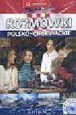 Rozmówki polsko-chorwackie + KS (Płyta CD)