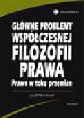 Morawski Lech - Kodeks rodzinny i opiekuńczy . Wzory pism procesowych w sprawach rodzinnych i opiekuńczych z objaśnieniami. prawo cywilne