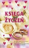 Dorota Sądowska, Sylwia Sądowska - Księga życzeń