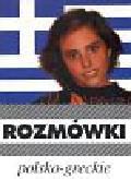 Michalska Urszula - Rozmówki polsko-greckie