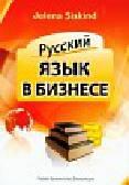 Siskind Jelena - Russkij jazyk w biznesie