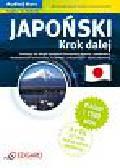 Japoński Krok Dalej z płytą CD