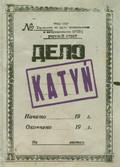 Wajda Andrzej - Katyń (album)