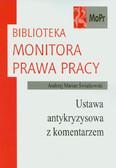 Świątkowski Andrzej Marian - Ustawa antykryzysowa z komentarzem