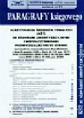 praca zbiorowa - Klasyfikacja środków trwałych ze stawkami amortyzacyjnymi i współczynnikami podwyższającymi te stawki