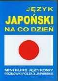 Język japoński na co dzień + 2 CD. Mini kurs językowy. Rozmówki polsko - japońskie