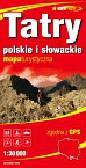 Tatry polskie i słowackie 1:30 000