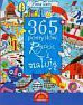 Watt Fiona - 365 pomysłów Rysuję i maluję