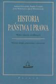 Gulczyński Andrzej, Lesiński  Bogdan, Walachowicz Jerzy, Wiewiorowski Jacek - Historia państwa i prawa. Wybór tekstów źródłowych