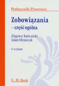 Radwański Zbigniew, Olejniczak Adam - Zobowiązania część ogólna