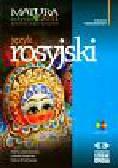 Lewandowska Halina, Stopińska Ludmiła, Wróblewska Halina - Język rosyjski Matura 2011 Poziom podstawowy + CD