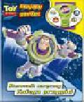 Toy Story Grający gadżet Sterownik naręczny Księga przygód