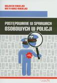 Maciejko Wojciech, Korcz Maciejko Aneta - Postępowanie w sprawach osobowych w policji