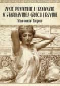 Koper Sławomir - Życie prywatne i erotyczne w starożytnej Grecji i Rzymie