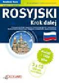 Lirska Zuzanna - Rosyjski Krok dalej + CD