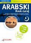 Praca zbiorowa - Arabski Krok dalej + CD