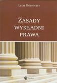 Morawski Lech - Zasady wykładni prawa