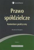 Kwapisz Krystyna - Prawo spółdzielcze
