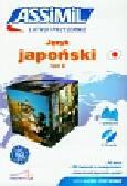 Bochorodycz Beata, Jabłoński Arkadiusz - Język japoński Tom 2 z płytą CD