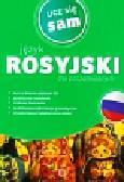 Farmer Rachel - Język rosyjski dla początkujących z płytą CD