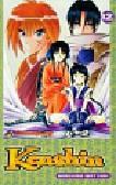 Watsuki Nobuhiro - Manga Kenshin 12