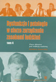 red. Janowska Zdzisława - Dysfunkcje i patologie w sferze zarządzania zasobami ludzkimi. Tom 4